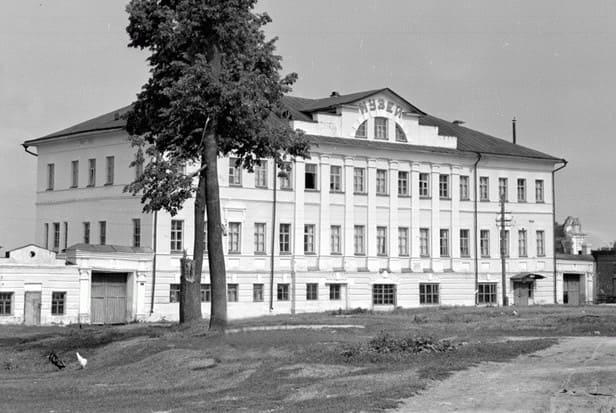 Муромский историко - художественный музей