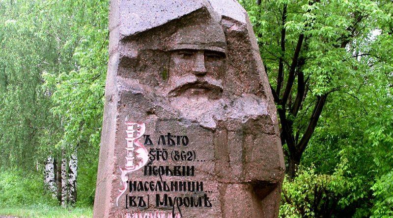 былинный камень, Илья Муромец, Муром, путевой камень, богатыри, былины, камень, 1967 год