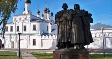 Памятник Петра и Февронии, Петр и Феврония, день семьи любви и верности, муромские святые, Муром