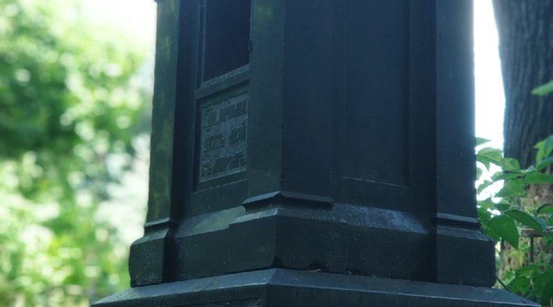 Напольное кладбище Муром
